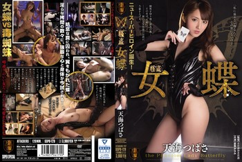 vqu7j3i9tdqj - SSPD-128 Uncensored leak - Amami TsubasaNatsuki Minami