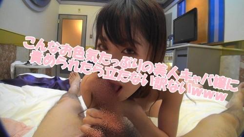 【オボワz☆ 投稿作品】1回パコったらラブラブモードに突入したキャバ嬢エリちゃん(23)とハメ撮りで2回戦目も生中出し!