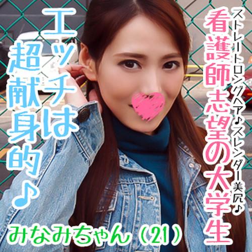 【オボワz☆ 投稿作品】看護師志望の大学生Hの声がデカすぎイキすぎだったから動画販売します。 皆さん見てください。