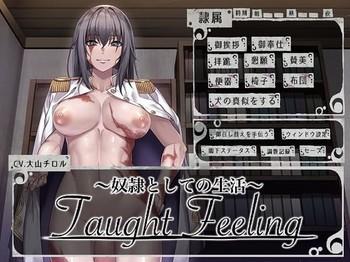 [200101][ボトムズ] 奴隷としての生活 -Taught Feeling- [RJ266436]