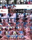RCTD-298 Gyukyu Lecherous Magic Mirror No. 4 Amateur NTR Swap Large Orgies (Rocket) 2020-01-09