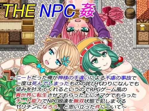 (同人ゲーム) [200113] [二次元御殿] THE NPC姦 ~ニートだった俺が(以下略)~ [RJ275246]