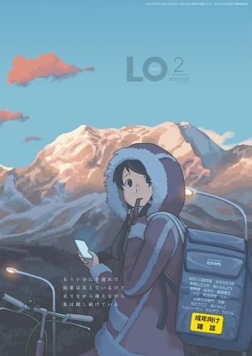 COMIC LO 2020-02